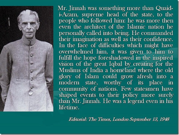Essay on mohammad ali jinnah in english. to write an essay